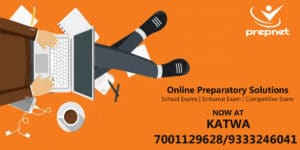 Best Online Mock Test center in Katwa